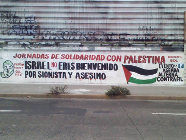 mexicans_against_zionism1